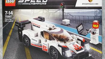 乐高 Speed Champion 超级赛车系列 保时捷919外观展示(人仔|零件|服装|车身)