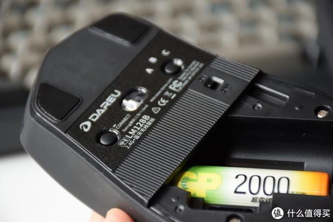罗技G700廉颇老矣,我找了一个完美的继任者——达尔优LM128B