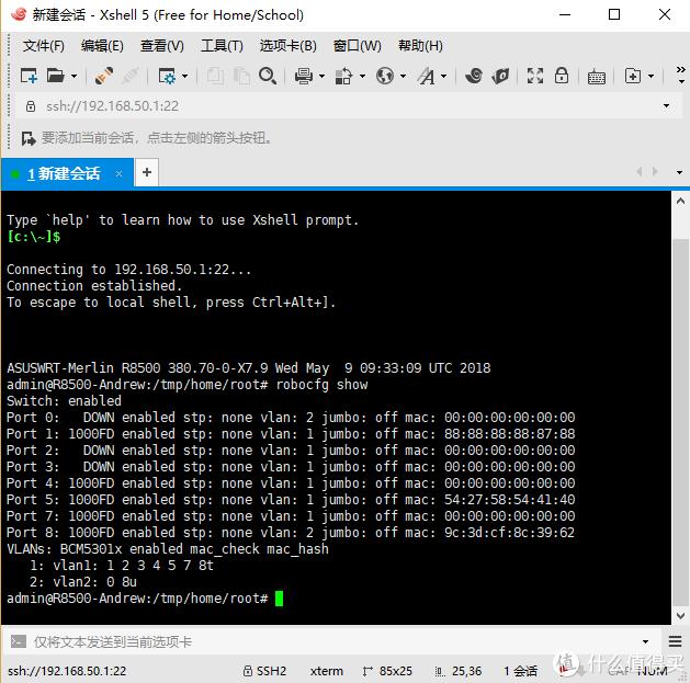 从图中我们可以看到0就是路由器的WAN口,8是路由器的CPU