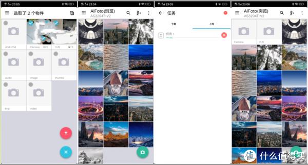 实力打造家庭的网络多媒体娱乐中心—asustor 华芸 AS3204T 测评