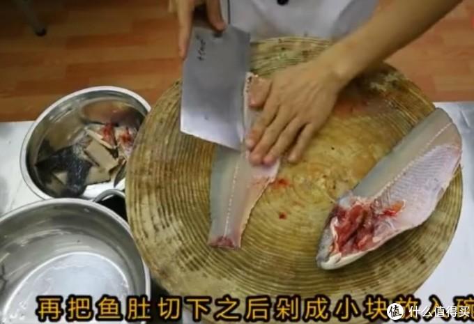 王刚做酸菜鱼,杀鱼片鱼皆一把刀