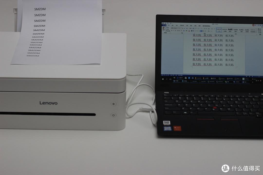 千元入手三合一打印机值不值—Lenovo 联想 小新 M7268W 一体机体验