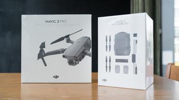 大疆 Mavic 2 Pro 无人机包装展示(摄像头 本体 配件 支架)