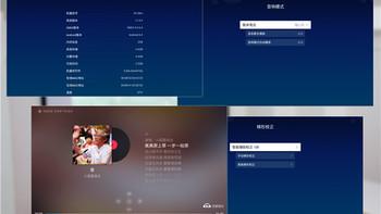 极米无屏电视H2 Slim功能体验(校正|画面|模式|APP|镜像)