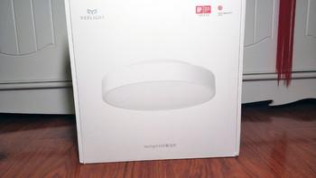 Yeelight LED 吸顶灯细节展示(灯罩|面板|背板|材质)