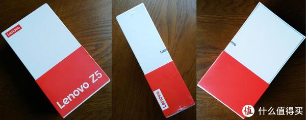 情怀易老 旗舰难封—Lenovo 联想 Z5 智能手机开箱体验