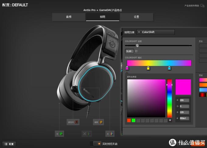 游戏耳机也能玩HI-FI:带Hi-Res标的寒冰Arctis Pro+ GameDAC游戏耳机体验
