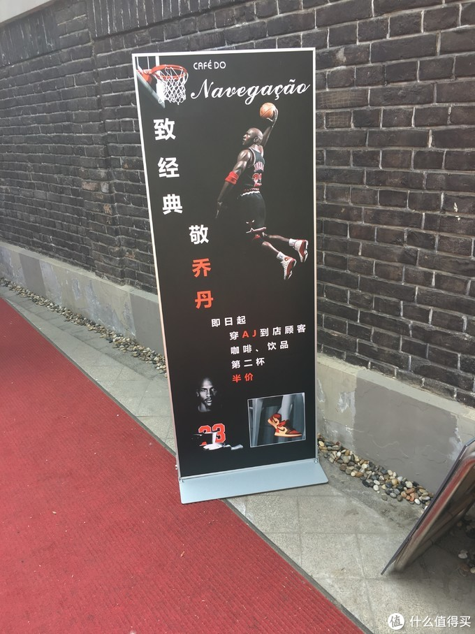 传统又现代 美丽的天津