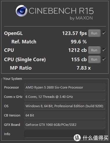 2600+1066+16G吃鸡电脑 6500元极限装机记