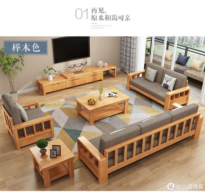 我的新房装修历程—实木家具采购篇(乌金木)