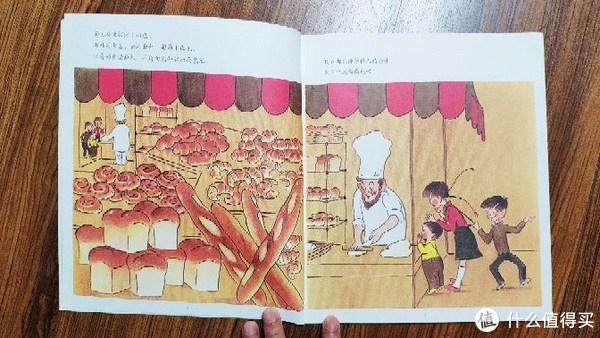 妞爸晒绘本 篇一:妞爸晒绘本:林明子(1-6岁)