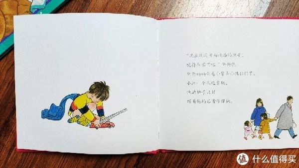 妞爸晒绘本:林明子(1-6岁)