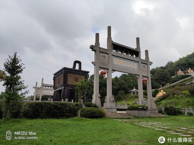 带着也许是魅族最好的旗舰手机去看一个不一样的上海