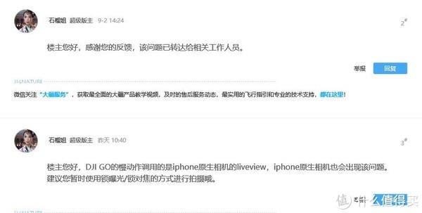 白璧微瑕:DJI 大疆 Osmo Mobile2 稳定器上手小记
