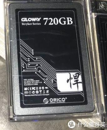 光威(Gloway) 悍将 720G 固态硬盘