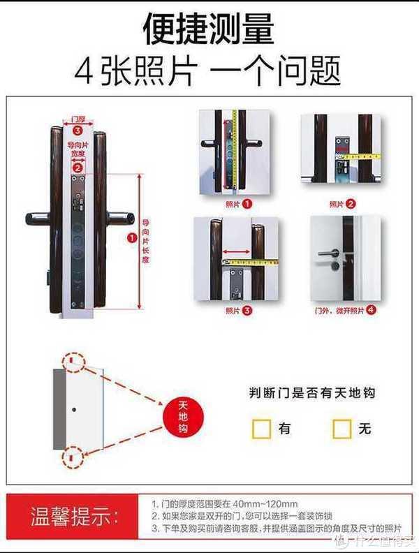 钥匙终结者—Lecoo R1 智能指纹锁测评