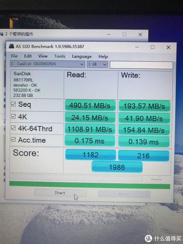 硬盘空间占用90%,跑的分