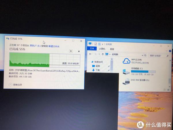由usb3.0移动硬盘复制文件到固态硬盘,写入速度有点慢。