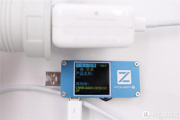 苹果新品30W USB PD充电器怎么样?深入评测见分晓