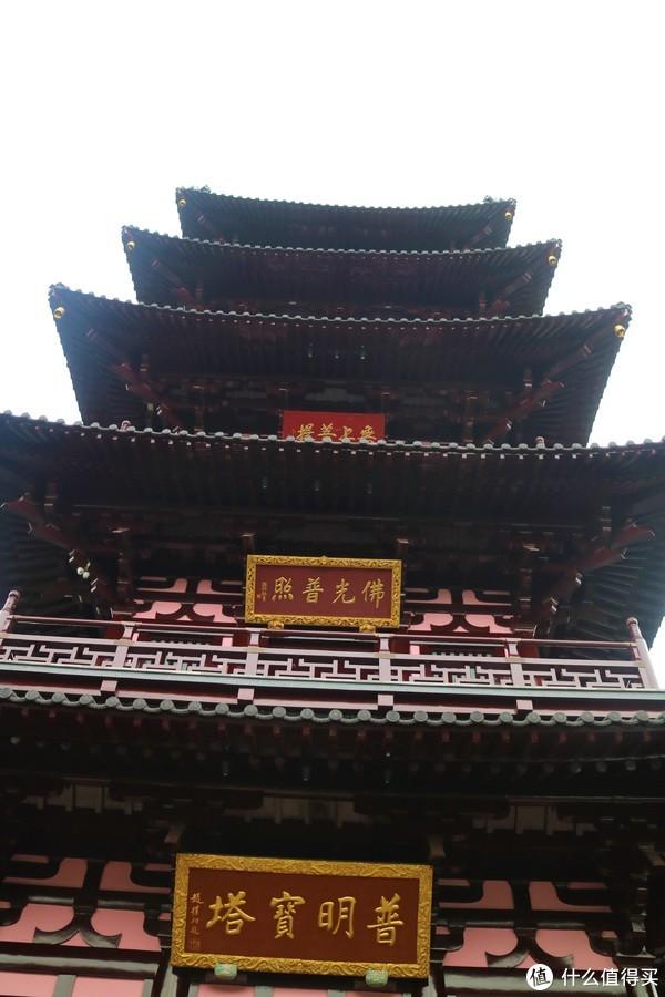 枫桥河畔寒山寺—苏州游记