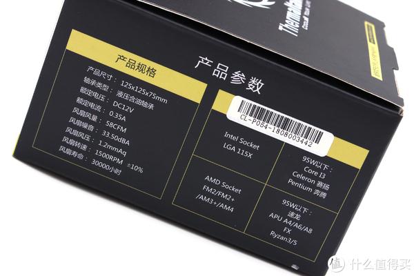 TT 五彩凤梨 RGB散热器 开箱(平民RGB散热器)