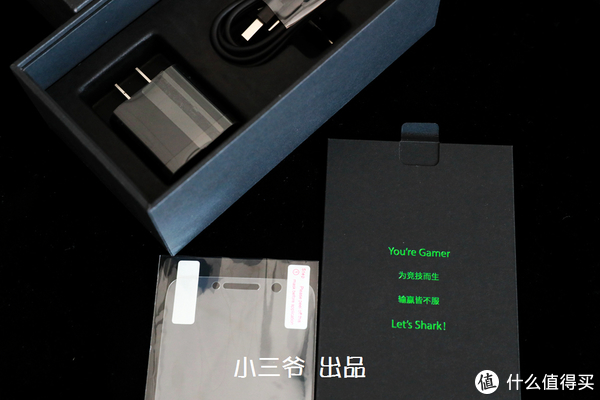【小三爷评测】为竞技而生—黑鲨游戏手机开箱图赏