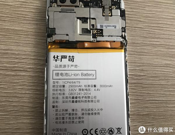 手机数码 篇一:华为P9更换电池教程