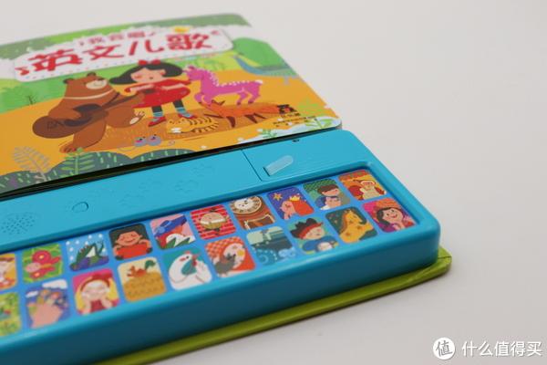 别让孩子成为数码迷—宝宝0~3岁值得看的书推荐