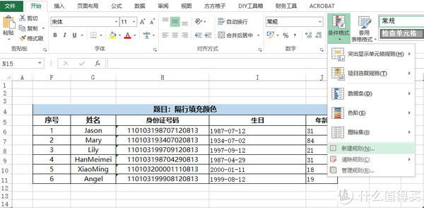 Excel实用技巧TOP10,学会这些可以提高工作效率,让你事半功倍!