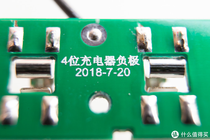 PCB板标注日期2018-7-20
