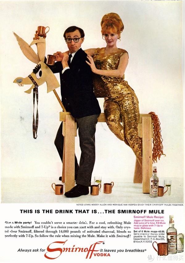 1966年伍迪艾伦为斯米诺伏特加拍摄的广告 (图片来源于网络)