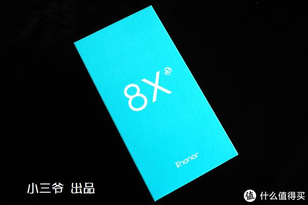 【小三爷评测】千元屏霸,Turbo加持-荣耀8X首发开箱