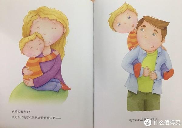 家里有了弟弟妹妹,哥哥依然是不可忽视的重心,也还是个孩子 还需要爸妈的呵护。