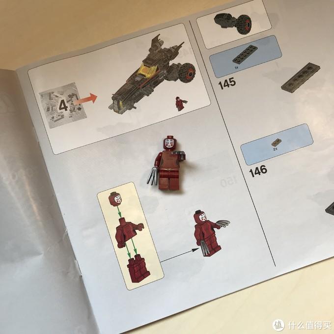 LEGO 70905 bat moblie战车