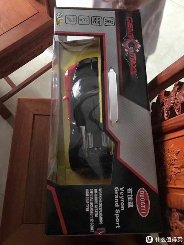 奇士达牌布加迪遥控赛车开箱