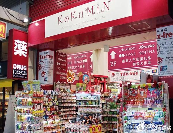 旅行其实很简单 篇七十二:去日本只买SK-II和电饭锅?你亏大了!
