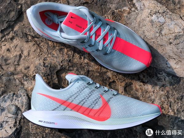 脚感拔群ZoomX:Nike 耐克 Zoom Pegasus 35 Turbo评测