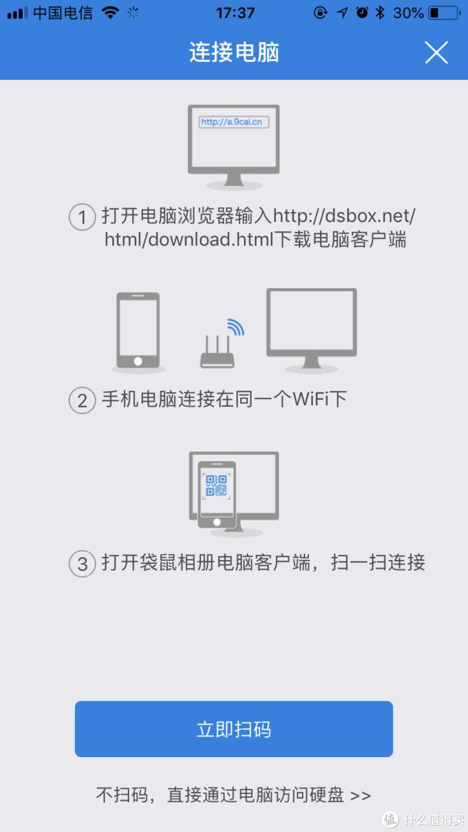 这个相框能上网还能备份:袋鼠云路由 DSR1 1200M 路由器