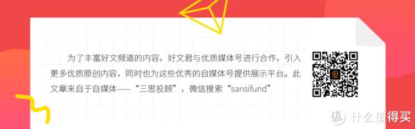 """13天股价翻倍,""""妖气十足""""的乐视网,仍有公募基金在坚守?"""
