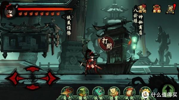 中国式水墨风格的武侠江湖神话世界—《九黎》评测