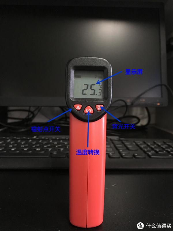 希玛红外测温仪开箱