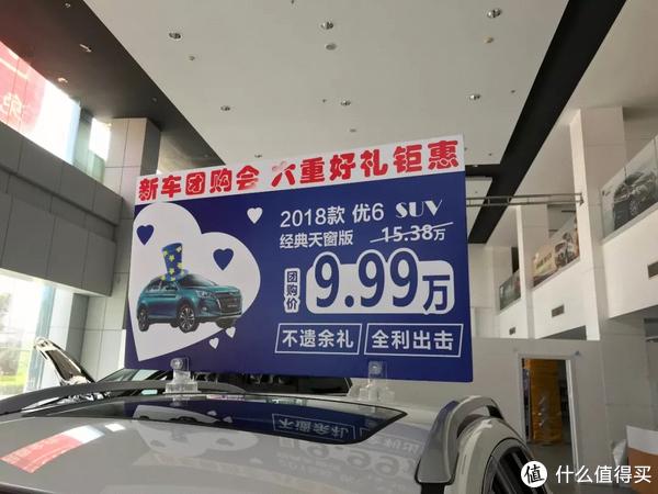 探访纳智捷4S店:狂甩6.5折,仍没人想要?!