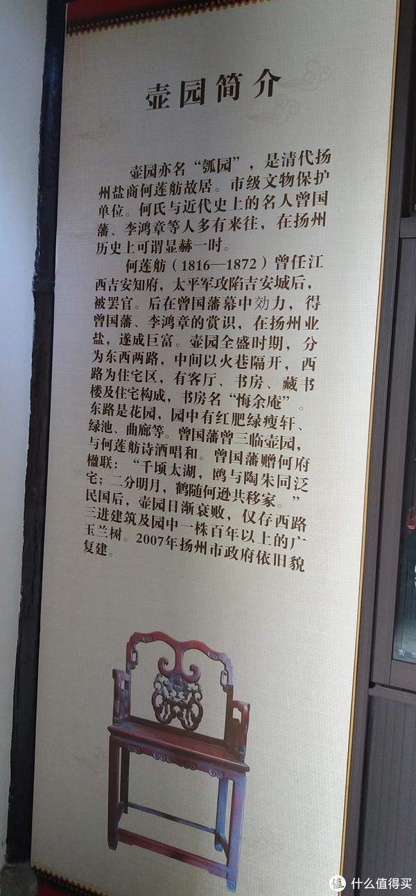 秋来江南草未凋,绿意盎然暑未消—扬州3日自由行散记(下篇)