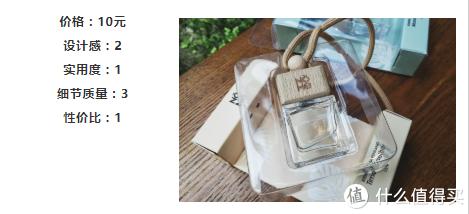 这里有好店 篇一:亲测15款NōME产品,告诉你这个新晋设计品牌是否值得买?