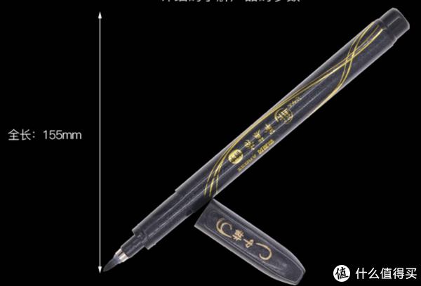 文具—那些年用过的超好用的笔推荐