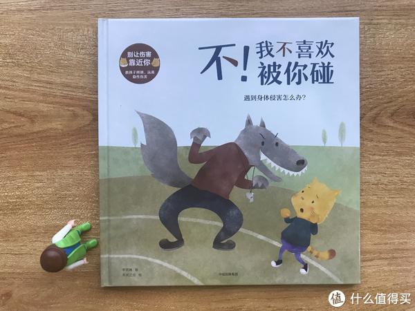 毛爸聊玩具:『小小包麻麻』和『一小时爸爸』团的绘本,如果加上我们的点评,可能会销量翻倍