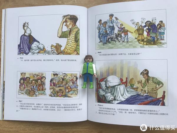 (△书页末尾的中文翻译)