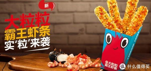 【每日话疗】求你们别再原价吃了!KFC麦当劳汉堡王神仙打架,羊毛厚到薅不完!你是谁家真爱粉?