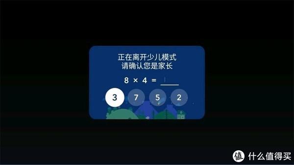 企鹅极光盒子1v 体验:AI电视盒子来了,为6K视频做准备!