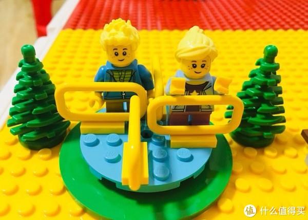 LEGO 乐高 60134 公园人仔包拼装晒物